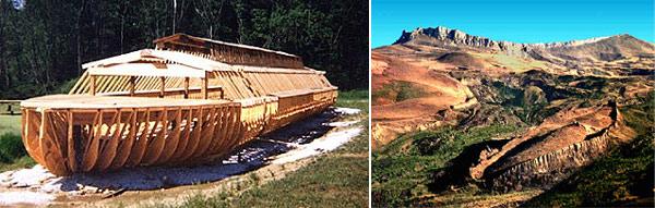 archa-udoli-konstrukce