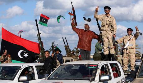 LIBYA ANNIVERSARY