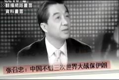 20111210-zhang_240_161