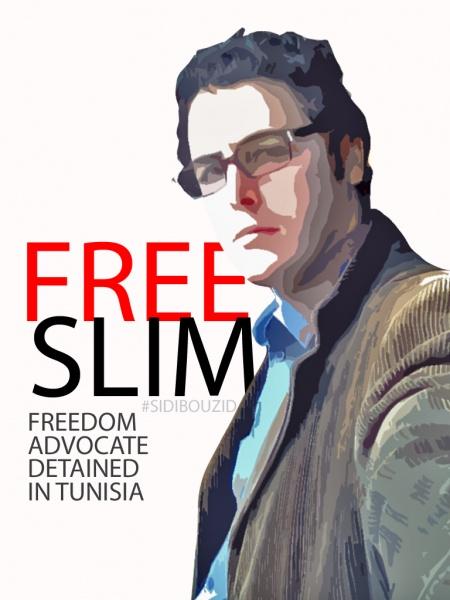 free_slim